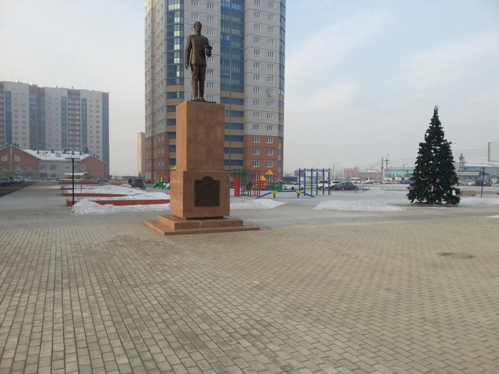 Казачья Площадь в Царском
